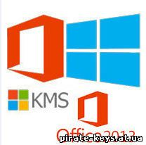 Office 2013 KMS Activator Ultimate 2015 1.4 - PIRATE-KEYS.