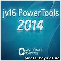 Crack Русификатор. Смотрите также. jv16 PowerTools 2014 3.2.0.xx.