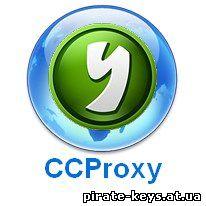 CCProxy 8 0 20140807 - 8 0 20140729 Crack Keygen - PIRATE-KEYS